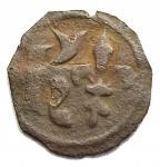 D/ Zecche Italiane - Brindisi, Carlo I d'Angiò (1266-1285), Denaro ??, 1266-1278; BI (g 0,22; mm 10,6 x 11,2) d/ nel campo, K e giglio r/ croce melitense con globetti alle estremità. Rif Spahr 48; Biaggi 500. Particolarissimo modulo. Imperfezioni. BB+.