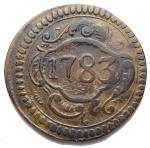 R/ Zecche Italiane - Modena. Ercole III. Un soldo 1783. BB++. Patina cuoio