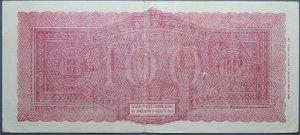 obverse: LUOGOTENENZA 100 LIRE 1944 ITALIA TURRITA BB-SPL
