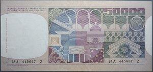 obverse: REPUBBLICA ITALIANA 50000 LIRE 11/4/1980 VOLTO DI DONNA BB+/SPL