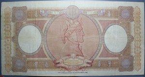 obverse: REPUBBLICA ITALIANA 10000 LIRE 21/11/1955 REGINE DEL MARE  BB (STRAPPETTO)