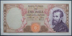 reverse: REPUBBLICA ITALIANA 10000 LIRE 27/11/1973 MICHELANGELO SPL