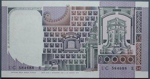 obverse: REPUBBLICA ITALIANA 10000 LIRE 3/11/1982 CASTAGNO SPL+