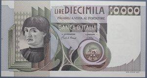 reverse: REPUBBLICA ITALIANA 10000 LIRE 3/11/1982 CASTAGNO SPL+