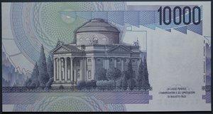 obverse: REPUBBLICA ITALIANA 10000 LIRE 1998 A. VOLTA FDS