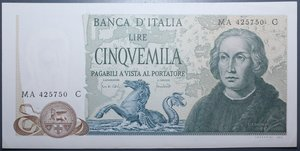 reverse: REPUBBLICA ITALIANA 5000 LIRE 20/5/1971 COLOMBO TRE CARAVELLE R SPL