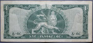 D/ ETIOPIA ONE DOLLAR 1966 BB