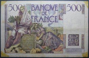 D/ FRANCIA 500 FRANCS 07.11.1945 SPL