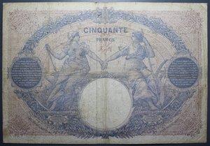 D/ FRANCIA 50 FRANCS 17.04.1916 BB