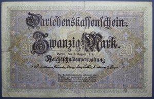 R/ GERMANIA 20 MARK 1914 7 DIGIT SERIAL BB