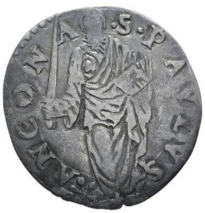 R/ STATO PONTIFICIO PAOLO IV 1555-1559 GIULIO ANCONA AG. 2,82 GR. BB
