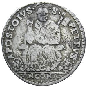 R/ STATO PONTIFICIO GREGORIO XIII 1572-1585 TESTONE ANCONA AG. 9,37 GR. BB