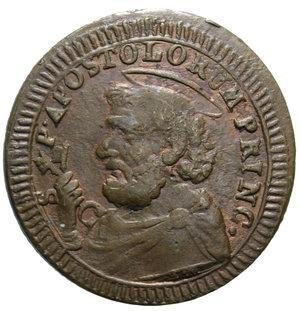 D/ STATO PONTIFICIO PIO VI 2 BAIOCCHI E MEZZO 1797 ROMA SAMPIETRINO GR. 10,38 SPL