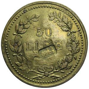 reverse: UMBERTO I PESO MONETALE 50 LIRE 16,12 GR. SPL+