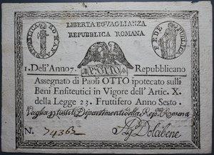 reverse: REPUBBLICA ROMANA 8 PAOLI AN.7 BB-SPL