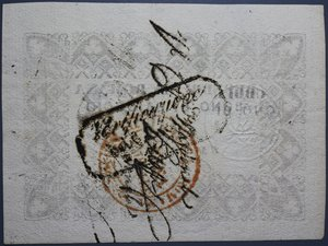 obverse: REPUBBLICA ROMANA 10 BAIOCCHI  6/6/1849 RR SPL