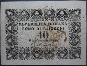 reverse: REPUBBLICA ROMANA 10 BAIOCCHI  6/6/1849 RR SPL