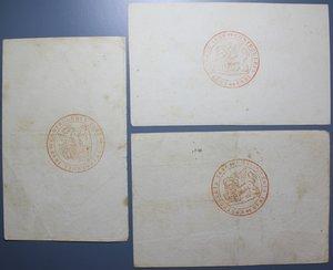 obverse: GOVERNO PROVVISORIO DI VENEZIA 1- 2 - 5 LIRE 1848 BB+