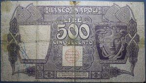 obverse: BANCO DI NAPOLI 500 LIRE 1/5/1919 NC MB-BB (RIPARATA)