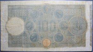 obverse: BANCO DI SICILIA 100 LIRE 22/6/1915 R qBB (TRATTATA)
