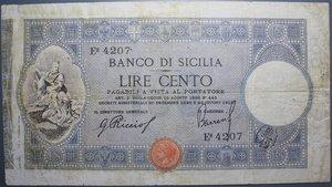 reverse: BANCO DI SICILIA 100 LIRE 22/6/1915 R qBB (TRATTATA)