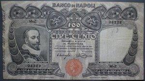 reverse: BANCO DI NAPOLI 100 LIRE 13/12/1914 NC BB+
