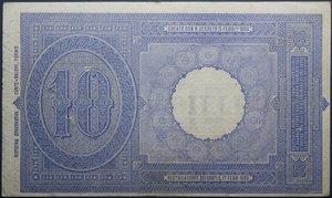 obverse: UMBERTO I 10 LIRE 25/10/1892 RR BB-SPL