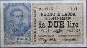 reverse: UMBERTO I 2 LIRE 21/9/1894 RRR qBB (RESTAURATA)