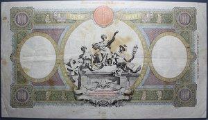 obverse: VITT. EMANUELE III 1000 LIRE 17/5/1943 R REGINE DEL MARE FASCIO L AQUILA qBB (MACCHIE)
