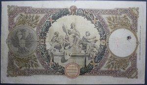 obverse: VITT. EMANUELE III 500 LIRE 6/6/1923 MIETITRICE DECRETO RR BB (FORI)