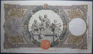 obverse: VITT. EMANUELE III 500 LIRE 22/12/1937 MIETITRICE FASCIO ROMA BB (FORI)