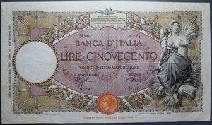 reverse: VITT. EMANUELE III 500 LIRE 22/12/1937 MIETITRICE FASCIO ROMA BB (FORI)