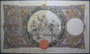 obverse: VITT. EMANUELE III 500 LIRE 26/6/1939 MIETITRICE FASCIO ROMA qBB (FORI)