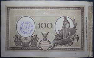 obverse: VITT. EMANUELE III 100 LIRE 1/2/1913 MATRICE DECRETO R BB+(DANNEGGIATA SULLA MATRICE ALTRIMENTI BB-SPL)