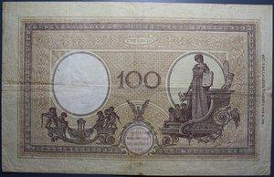 obverse: VITT. EMANUELE III 100 LIRE 4/5/1926 AZZURRINO DECRETO RRR BB (FORI)