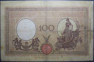 obverse: VITT. EMANUELE III 100 LIRE 12/4/1929 AZZURRINO FASCIO R MB-BB (FORI)