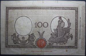 obverse: VITT. EMANUELE III 100 LIRE 15/1/1929 MATRICE FASCIO R BB (STRAPPETTI)