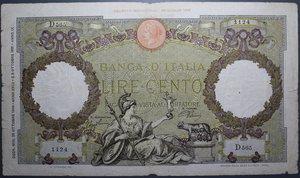 reverse: VITT. EMANUELE III 100 LIRE 23/10/1940 AQUILA ROMANA MB-BB