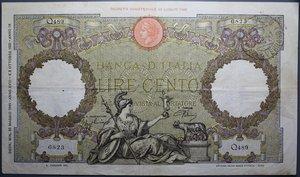 reverse: VITT. EMANUELE III 100 LIRE 25/05/1940 AQUILA ROMANA BB