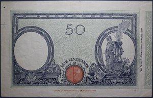 obverse: VITT. EMANUELE III 50 LIRE 22/4/1930 MATRICE FASCIO BB-SPL