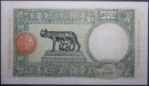 obverse: VITT. EMANUELE III AFRICA ORIENTALE 50 LIRE 14/6/1938 R BB (TRATTATA)