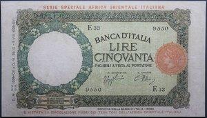 reverse: VITT. EMANUELE III AFRICA ORIENTALE 50 LIRE 14/6/1938 R BB (TRATTATA)