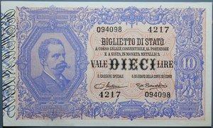 reverse: VITT. EMANUELE III 10 LIRE 20/12/1925 EFFIGIE UMB. I RR SUP-FDS