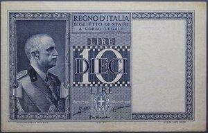 reverse: VITT. EMANUELE III 10 LIRE 1935 IMPERO BB+