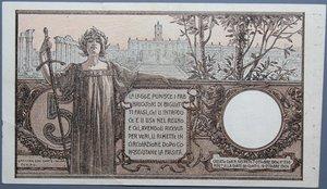 obverse: VITT. EMANUELE III 5 LIRE 29/7/1918 SPL