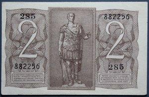obverse: VITT. EMANUELE III 2 LIRE 1939 IMPERO SPL