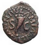 obverse: Impero Romano - Augusto. 27 a.C. - 14 d.C. Quadrante. D/ LAMIA SILIVS ANNIVS Cornucopia tra SC. R/ III VIR AAFF Nel campo altare. Peso 2,35 gr. Diametro 16,13 mm. RIC.422. BB