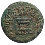 reverse: Impero Romano- Augusto. 27 a.C. - 14 d.C. Quadrante. D/ MESSALLA GALVS IIIVIR Intorno ad un altare. R/ SISENNA APRONIVS AAAFF Intorno ad SC. Peso 2,955 gr. Diametro 15,50x17 mm. RIC.455. BB+.