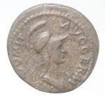 obverse: Impero Romano. Domiziano. 81-96 d.C. Quadrante. AE. D/ IMP DOMIT AVG GERM Testa elmata di Minerva a destra. R/ Pianta di ulivo, ai lati SC. RIC 428. Peso gr. 3,01. Diametro mm. 18,50. qSPL.___