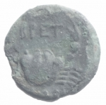 reverse: Mondo Greco. Bruttium. Brettii. ca. 215-205 a.C. Triemiobolo. AE. D/ Testa di Anfitrite a sinistra. R/ Granchio. SNG ANS 10. Peso 1,80 gr. Diametro 16,00 mm. BB.#